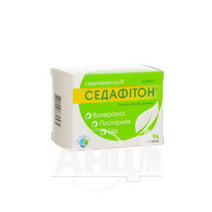 Седафитон таблетки блистер №96