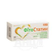 Фітостатин таблетки 20 мг №30