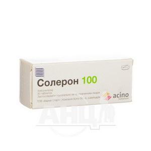 Солерон 100 таблетки 100 мг блистер №30