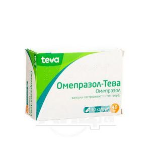 Омепразол-Тева капсулы гастрорезистентные 40 мг блистер №30