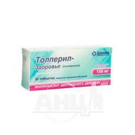 Толперил-Здоровье таблетки покрытые пленочной оболочкой 150 мг блистер №30