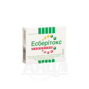 Есберітокс таблетки 3,2 мг блістер №60