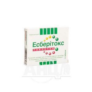 Есберітокс таблетки 3,2 мг блістер №40