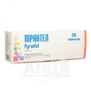 Пірантел таблетки 250 мг блістер №30