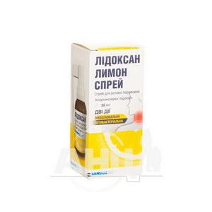 Лідоксан лимон спрей спрей для ротової порожнини 2 мг/1 мл + 0,5 мг/1 мл флакон 30 мл