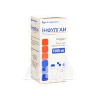 Інфулган розчин для інфузій 1000 мг пляшка 100 мл