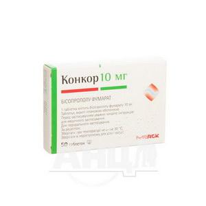 Конкор таблетки вкриті плівковою оболонкою 10 мг №50
