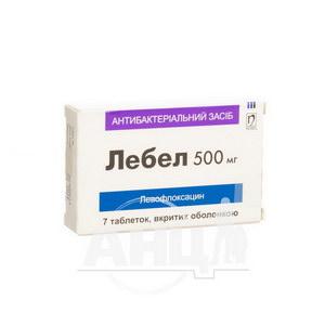 Лебел таблетки вкриті оболонкою 500 мг блістер №7