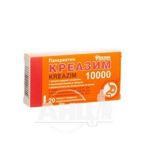 Креазим 10000 капсули тверді 0,14 г блістер №20