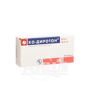 Ко-Диротон таблетки 10 мг + 12,5 мг №30