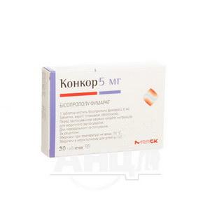 Конкор таблетки вкриті плівковою оболонкою 5 мг №30
