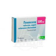 Леваксела таблетки покрытые пленочной оболочкой 500 мг блистер №5