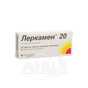 Леркамен 20 таблетки покрытые оболочкой 20 мг блистер №28
