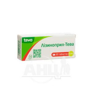Лизиноприл-Тева таблетки 5 мг блистер №30