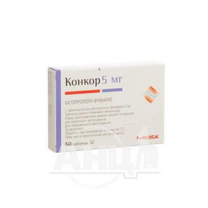 Конкор таблетки вкриті плівковою оболонкою 5 мг №50