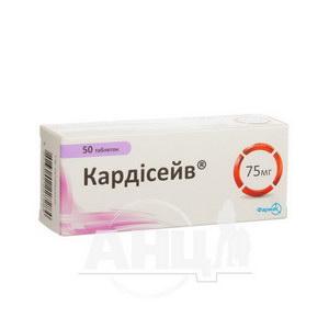 Кардісейв таблетки вкриті плівковою оболонкою 75 мг блістер №50