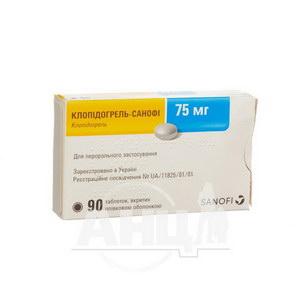 Клопидогрель-Зентива таблетки покрытые пленочной оболочкой 75 мг блистер №90