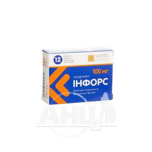 Інфорс таблетки вкриті плівковою оболонкою 100 мг блістер №12