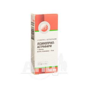 Лізиноприл таблетки 10 мг блістер №20
