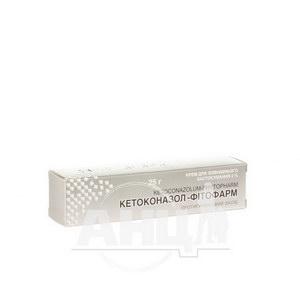Кетоконазол-Фітофарм крем для зовнішнього застосування 2 % туба 25 г