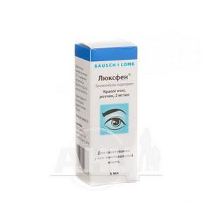 Люксфен краплі очні 2 мг/мл пляшка 5 мл