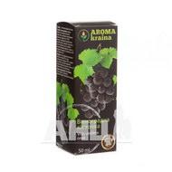 Олія виноградних кісточок Aroma kraina 50 мл