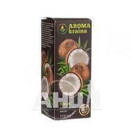 Олія кокосова Aroma kraina 115 мл