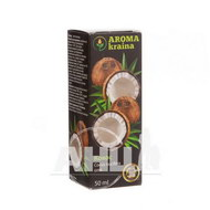 Олія кокосова Aroma kraina 50 мл