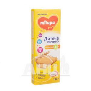 Детское печенье Milupa 135 г