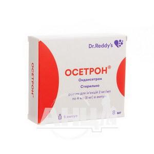 Осетрон розчин для ін'єкцій 8 мг ампула 4 мл №5