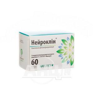Нейроклин капсулы 400 мг №60