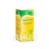 Сангвиритрин раствор для наружного применения 0,2 % флакон 50 мл