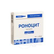 Роноцит розчин для ін'єкцій 1000 мг/4 мл ампула 4 мл №5