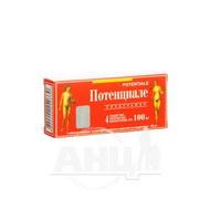 Потенциале таблетки покрытые оболочкой 100 мг блистер №4