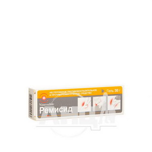 Ремісид гель 10 мг/г туба 30 г