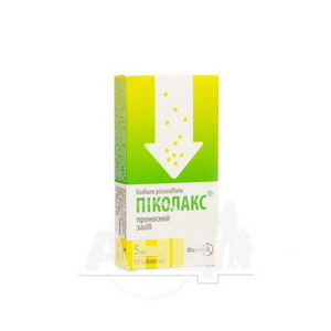 Піколакс таблетки 5 мг блістер №10