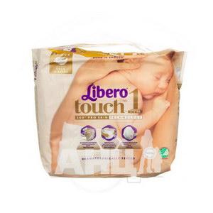 Подгузники для детей Libero Touch 1 2-5 кг №22