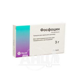 Фосфоцин гранули для орального розчину саше 3 г №2