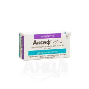Аксеф порошок для розчину для ін'єкцій 750 мг флакон з розчинником в ампулх 6 мл №1