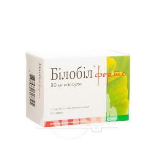 Білобіл форте капсули 80 мг блістер №60