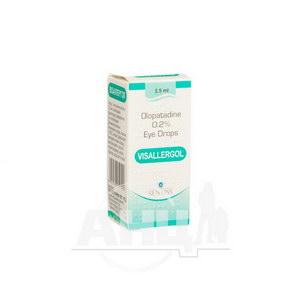 Візаллергол краплі очні 2 мг/мл флакон 2,5 мл