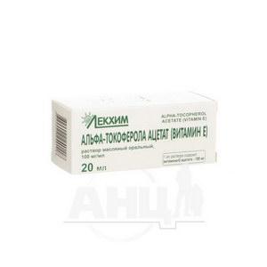 Альфа-токоферолу ацетат (вітамін Е) розчин олійний оральний 100 мг/мл флакон 20 мл