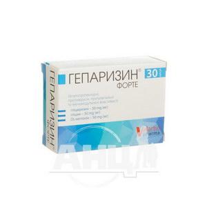 Гепаризин Форте капсули №30