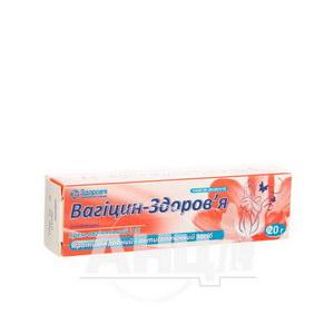 Вагіцин-Здоров'я крем піхвовий 2 % туба 20 г