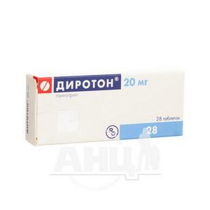 Диротон таблетки 20 мг блистер №28