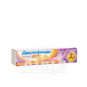 Диклофенак-Здоров'я Ультра гель для зовнішнього застосування 5 % туба 50 г
