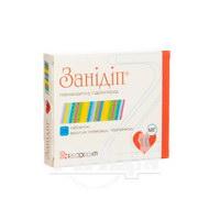 Занідіп таблетки вкриті оболонкою 10 мг блістер №28