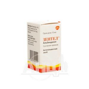 Зентел суспензія оральна 400 мг/10 мл флакон 10 мл