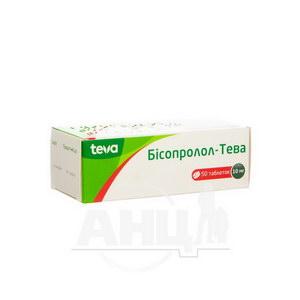 Бісопролол-Тева таблетки вкриті плівковою оболонкою 10 мг блістер №50