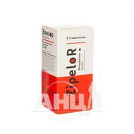 Зипелор раствор для ротовой полости 1,5 мг/мл флакон 100 мл №1